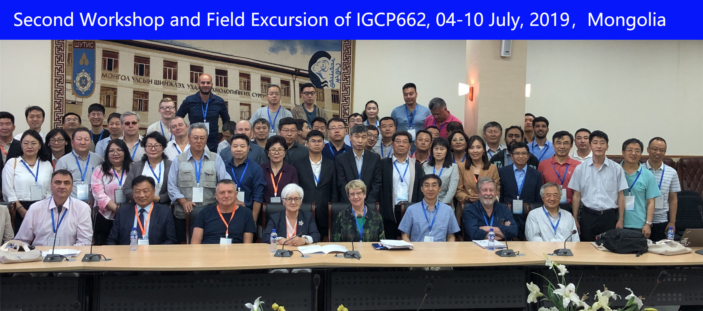 3. Photos of the Second Workshop and Field Excursion of IGCP662, 04-10 July, 2019,Mongolia